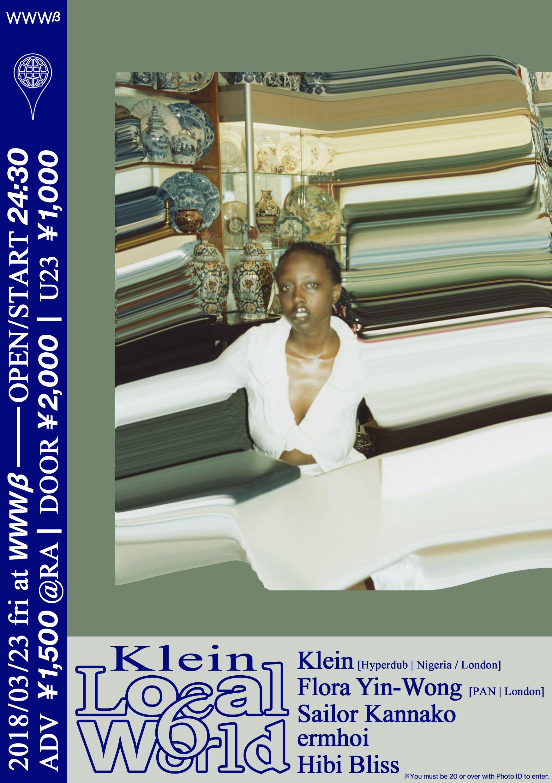 Klein / Flora Yin-Wong / Sailor Kannako / ermhoi / Hibi Bliss